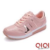 休閒鞋 輕旅健步輕量綁帶休閒鞋(粉) *0101shoes  【18-JR003pk】【現+預】