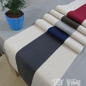 桌巾 棉麻布藝純色素色桌旗 茶幾桌巾茶席禪意中式復古典雅簡約長條布桌巾 童趣屋