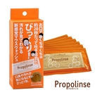 Propollnse蜂膠漱口水隨身包-(12mlx6包)/盒