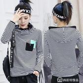 早春長袖T恤女韓版寬鬆顯瘦條紋個性連帽百搭打底衫時尚小衫 美斯特精品
