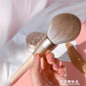 花胤箔金色浪漫仙女法式溫柔散粉刷蜜粉刷定妝刷粉餅刷巨軟一支裝【果果新品】