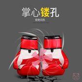拳擊手套拳擊手套兒童男孩少年3-13小孩幼兒泰拳搏擊訓練沙袋包散打拳套(七夕禮物)