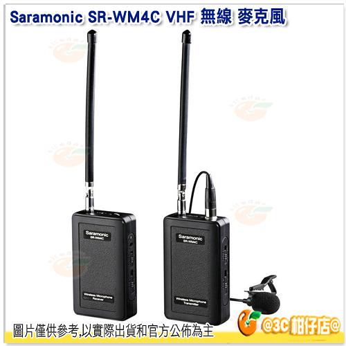 Saramonic SR-WM4C V2 VHF 無線 麥克風 單眼 手機 4頻道 gopro 可監聽 AA電池 收音 4-Channel