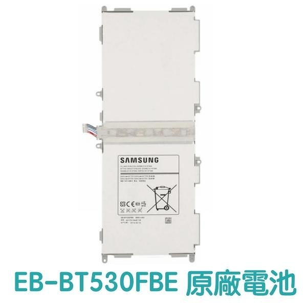 【含稅發票】三星 GALAXY Tab4 平板電池 T535 T535 T537【贈更換工具+電池背膠】EB-BT530FBE