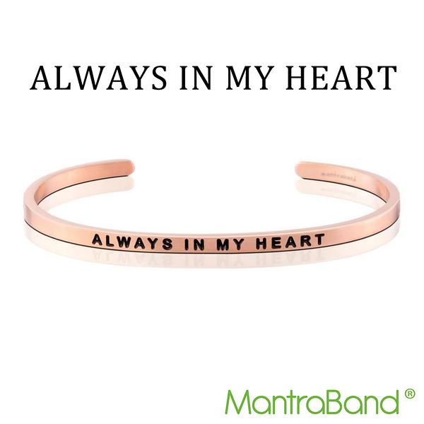 Mantraband | ALWAYS IN MY HEART 永遠在心中 - 悄悄話玫瑰金手環 台灣官方總代理