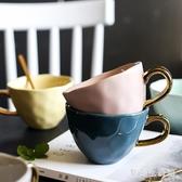 簡約北歐鍍金馬克杯 陶瓷杯情侶杯金柄咖啡杯早餐杯 QX7796 『愛尚生活館』