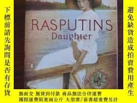 二手書博民逛書店Rasputin s罕見DaughterY85718 Robe