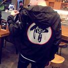 外套男士春季韓版修身潮連帽運動男裝春秋休閒衣服薄款中國風夾克