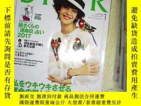 二手書博民逛書店日文雜誌罕見SPUR 2017 1(46),Y203004