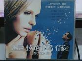 影音專賣店-V34-046-正版VCD*電影【虛擬偶像】-艾爾帕西諾