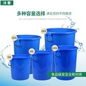 垃圾桶 大號加厚多用垃圾桶工廠戶外環衛分類塑料桶商用家用廚房圓桶帶蓋 「雙10特惠」