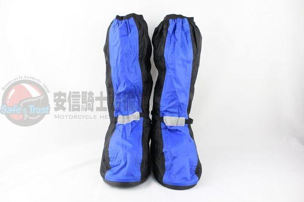 [中壢安信]M2R S3 藍 耐磨厚底 雨鞋套 鞋套 防滑鞋套 雨衣必備