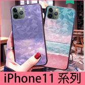 【萌萌噠】iPhone 11 Pro Max 小清新 立體鑽石紋 海螺Bling 燦爛星海 全包軟邊 菱形背板 手機殼 外殼