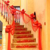 紅紗裝飾 結婚樓梯扶手裝飾婚房佈置婚慶裝飾道具結婚用品婚禮佈置樓梯紗幔【美物居家館】