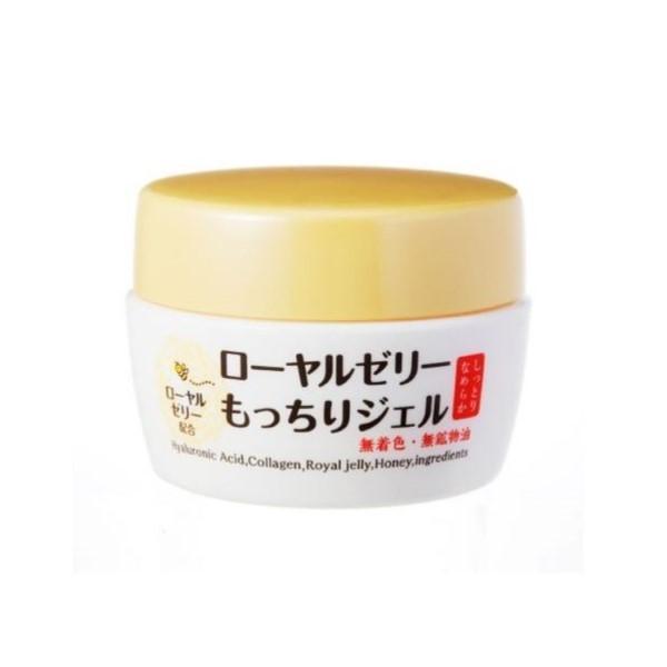 OZIO歐姬兒蜂王乳凝露(75g)【康是美】