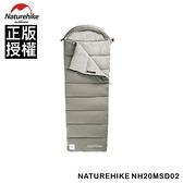NATUREHIKE 挪客 NH20MSD02 M300 信封式 有帽子 可拼接 睡袋