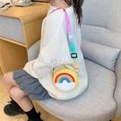 胸包 兒童包包女童斜背包可愛彩虹硅膠側背包小女孩包包寶寶時尚小包潮