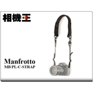 Manfrotto Pro-Light PL-C〔PL-C-STRAP〕減壓背帶 相機背帶