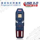 達墨 TOPMORE 漫威系列指紋辨識碟(美國隊長) USB3.0 16GB