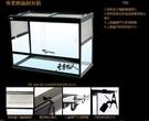 Oceana 宣龍【透氣網-專業爬蟲箱 60*30*44.5cm】RP-600-B2 兩棲 爬蟲飼育箱 寵物缸 透氣箱 魚事職人