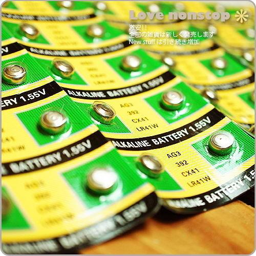 ☆樂樂購☆鐵馬星空☆AG3水銀電池/電匙/電弛/1.55V/鈕扣電池/392A*(E12-001)