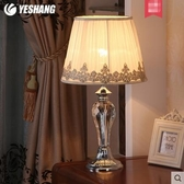 檯燈 現代創意時尚美人魚水晶客廳臥室床頭檯燈浪漫燈飾燈具3077
