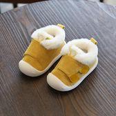 1212年終盛典 寶寶棉鞋1-3歲男嬰兒鞋子0-1歲學步軟底秋冬季女6加絨2冬鞋12個月