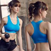 運動內衣女防震跑步聚攏背心式學生健身大碼定型無鋼圈防下垂文胸 618好康又一發
