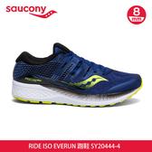 saucony 男 RIDE ISO 跑鞋SY20444-4【海軍藍】/ 城市綠洲 (跑鞋、戶外休閒鞋、EVERUN)