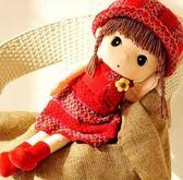菲兒公主布娃娃毛絨玩具婚慶公仔