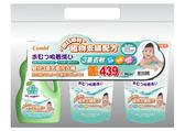 Combi 三重去敏洗衣精 (1200ml x 1罐 + 1000ml x 2包) *媽寶*