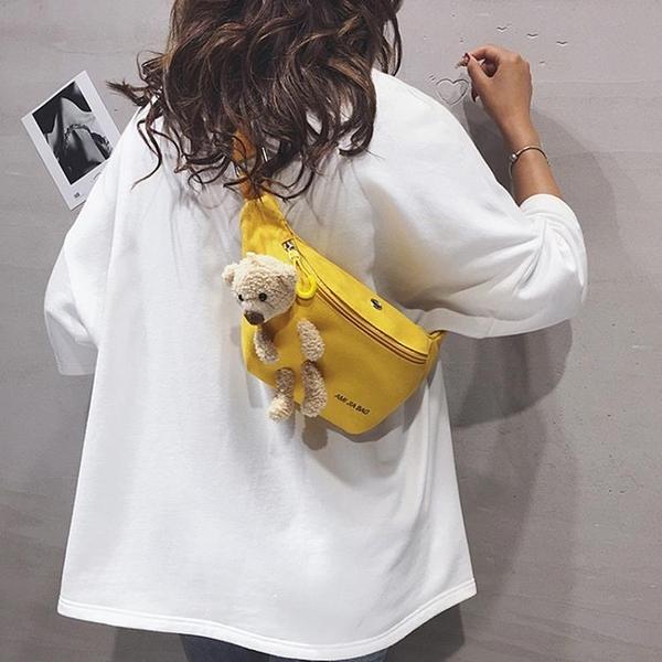 斜背包 帆布包包女潮小熊可愛學生胸包ins網紅百搭側背斜背腰包 果果生活館