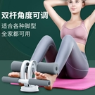 仰臥起坐輔助固定腳器家用健身室內鍛煉腹肌吸盤式女捲腹運動器材 【全館免運】