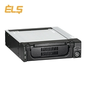 ELS-Storage S-11WM 3.5吋硬碟轉5.25吋 硬碟轉接抽取盒