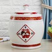 景德鎮陶瓷米桶米缸10斤20斤30帶蓋密封儲物罐家用防潮防蟲 生活樂事館NMS