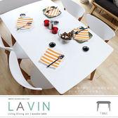 餐桌  LAVIN 日式木作和風餐桌-2色可選(白柚/2色可選)【H&D DESIGN】