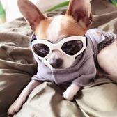 Namsan寵物眼鏡寵物太陽鏡狗狗眼鏡防風墨鏡護目鏡泰迪中小型犬 聖誕狂購免運大購物