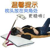 懶人支架伸縮懶人床上玩手機支架多功能夾子通用掛脖子 貝芙莉女鞋