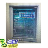 [COSCO代購] W121736 FOKI 小廚師75公升紫外線烘碗機 (TF-330)