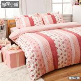 床包兩用被套組 / 雙人【貴族花園】含兩件枕套,100%精梳棉  戀家小舖台灣製AAS215