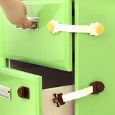 兒童安全 餅乾造型 櫥櫃防夾安全鎖(加長款) L型 安全扣 固定鎖 抽屜鎖 冰箱鎖