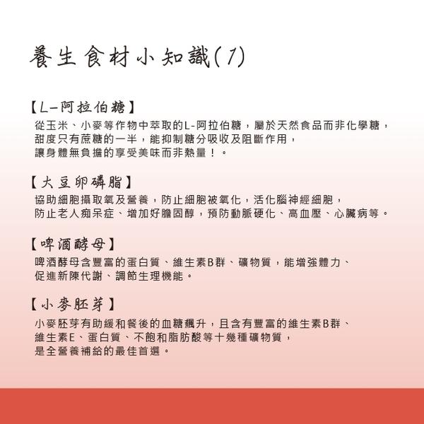 【優穀】蔓越莓果仁酥60g/袋 * 2袋