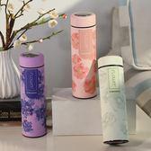 保溫杯男女學生韓版清新文藝不銹鋼水杯個性大容量便攜茶杯-Ifashion IGO