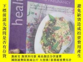 二手書博民逛書店HEALTHY罕見EATING DURING PREGNANCY