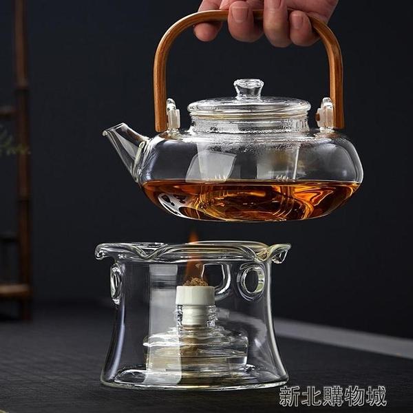 酒精爐煮茶壺家用玻璃保溫加熱底座耐高溫酒精燈戶外煮茶爐  【快速出貨】