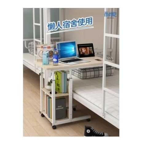 可行動升降床邊桌家用筆記本電腦桌宿舍床上書桌大學生懶人小桌子 黛尼時尚精品