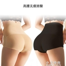 日本提臀內褲假屁股高腰收腹內褲加厚墊豐臀褲翹臀神器蜜桃臀【小艾新品】