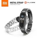 米布斯 小米手環3~6代金屬錶帶 不鏽鋼三珠錶帶 快拆蝴蝶錶扣 智能手環通用替換 贈錶帶調整器