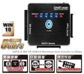 【台中平價鋪】全新 伽利略 專業加強版 SATA&IDE TO USB3.0 光速線(U3I-693)