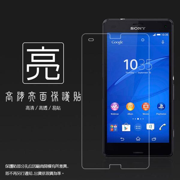 ◆亮面螢幕保護貼 SONY Xperia Z3 mini Compact D5833 保護貼 亮貼 亮面貼 保護膜]
